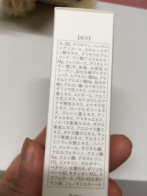noisu 002.JPG
